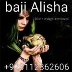 DOES HE LOVE YOU FIND OUT HERE,VOODOO LOST LOVE SPELL CASTER +923112862606/WIN COURT CASES,GET BACK YOUR LOST LOVE IN UK,USA,NAMIBIA