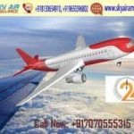 Use Developed and Dedicated Air Ambulance in Guwahati
