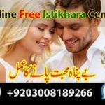 online istikhara, Black Magic Problems , Husband Wife Problems ,Love affair \ Love Marriage  , One Sided love Problems