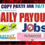 Bangalore Copy paste job | Daily Income | work at home earn daily payment