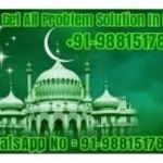 Prayer For Lost Love To Come Back +91-9881517862