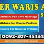 child of divorce problems types of divorce problems