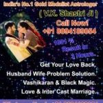 # Husband Wife Control in your hand by Black Magic Specialist +91-8094189054