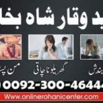 Free taweez for love +923004644451