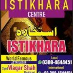 Istikhara for love +923074543457