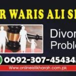 Taweez for marriage +923074543457