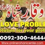 Love in arranged marriage +923004644451