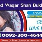 Love marriage couple    +923004644451