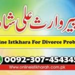 Istikhara for marriage +923074543457