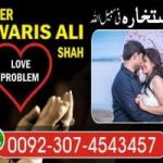 Free taweez for love +923074543457