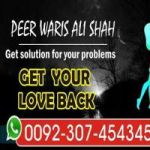 +923074543457 manpasand shadi uk all