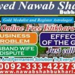 Love Marriage +923334227304