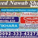 Istikhara for marriage +923334227304