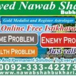 Love and marriage +923334227304