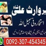 Black magic removal online +923074543457