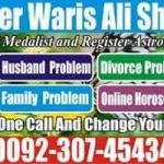 Love marriage +923074543457