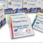 Best Kamagra Wholesale Prices