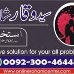 Love after marriage,+923004644451 Love problem solution ,Love in arranged marriage, Love marriage couple