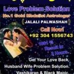 black magic specialist in pakistan worldwde amil baba famous contact +92304-1556743