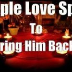 XXXX....Durbanville....Traditional Healer-Pyschic Reader +27734736385 To Stop Divorce,Bring Back Lost Lover,Business Boosting