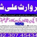 divorce problems essay +923074543457