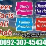 divorce problems in islam +923074543457