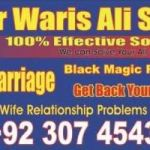divorce and problems +923074543457