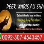 Istikhara for love marriage +923004644451 Hong Kong online