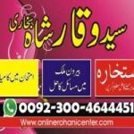 Manpasand shadi UK,manpasand shadi uk,manpasand shadi uk,manpasand shadi uk,manpasand shadi uk +923004644451,manpasand shadi uk
