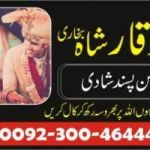taweez for powerful love +923004644451