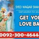 advantages of love marriage +923004644451
