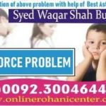 Love Marriage,+923004644451 Taweez for love, Istikhara for marriage, Love and marriage, Married love married love