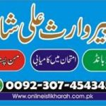taweez for love marriage+923074543457 istikhara for love marriage