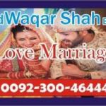 Online istikhara for love marriage,+923004644451 Manpasand marriage, Love shadi love shadi, Wazifa for manpasand shadi