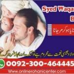 Love Marriage ,+923004644451Taweez for love, Istikhara for marriage ,Love and marriage Married, love married love