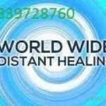 INTERNATIONAL POWERFUL WOMAN SPIRITUAL HERBALIST HEALER +27839728760