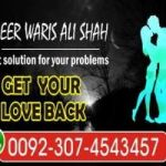 ^^ Love Marriage Problem Solution Specialist Molvi ji (((,,+923074543457