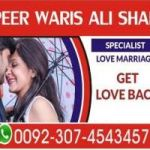 Taweez for love +923074543457