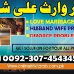 love marriage problem solution molvi ji
