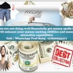 Simple Money Spells Without Ingredients - Instant Money Rituals to Become Rich Call +27836633417