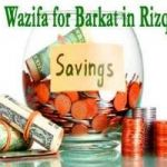 Dua To Solve Financial Problems – Dua For Wealth and Money Barkat