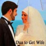 Dua To Get Wife Back