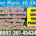 Wazifa for love marriage in urdu- Islamic wazaif for success- Wazifa for solution of problems- Wazifa for marriage in 21 days