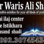 marriage problems/ advice marriage problems help solution astrology relationship- husband wife relationship wife problems