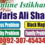 ,love marriage problem - solution baba ji,love  marriage problem solution molvi ji -love marriage problem solution  specialist