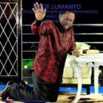 PASTOR'S MAGIC RING TO  HEAL,PERFORM MIRACLES +27634531308 PROF.LUMANYO