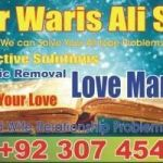 online free istikhara, taweez amliyat, dua for love back and marriage,real no 1 amil baba astrologer in UK,USA,UAE +923074543457