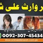 Wazifa for istikhara- Shadi center -shadi center- Istikhara shadi k liye