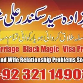 Do you want wazifa for love marriage