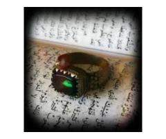 100% Powerful magic Ring  +27735257866 in SOUTH AFRICA SASOLBURG SEBOKENG MAYTON vanderbijlpark- alb